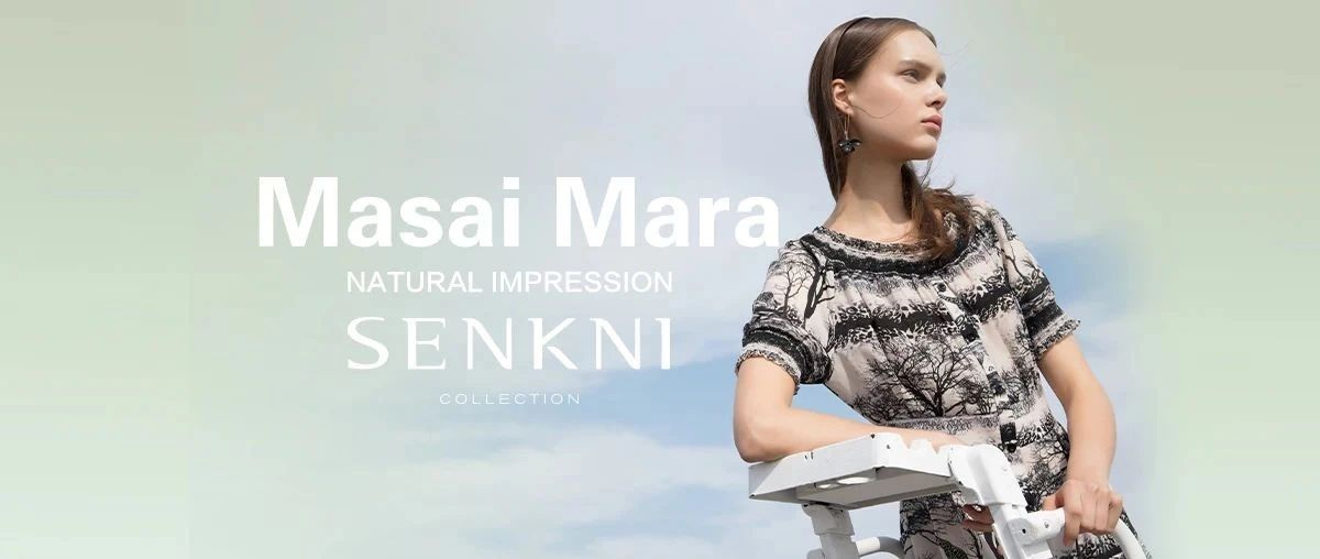 自然之上,马赛马拉 | Natural Impression